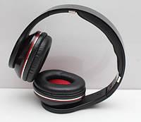 Наушники  с блютуз wireless headphone Р05