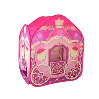 """Детская игровая палатка M 3316 """"Карета Принцессы"""", 95-65-105 см"""