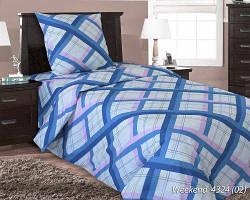 Комплект постельного белья двуспальный  WEEKEND (навол 70*70)