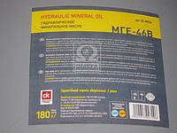 Масло гидравл.  МГЕ-46В (Бочка 205л / 180кг)