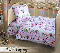 Комплект постельного белья  детский СТРЕКОЗА (навол. 60*60)