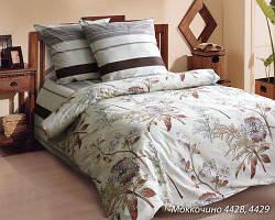 Комплект постельного белья двуспальный  МОККОЧИНО ПОПЛИН (нав.70*70)