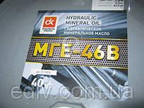 Масло гидравлическое МГЕ-46В (Бочка 60л/52кг)