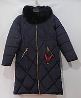 Пальто пуховик женское осень\весна , фото 1