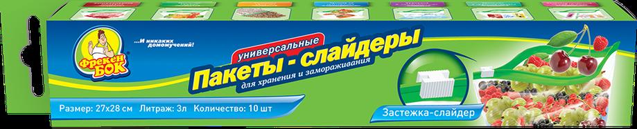 Пакеты - слайдеры для хранения и замораживания, 3 л, фото 2