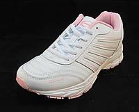 Кроссовки женские Bona кожаные бело-розовые (бона)(р.36,38,41)