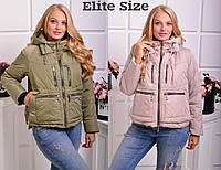 Теплая  женская куртка на синтепоне  раз. 44,46,48,50