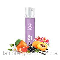 Духи Lambre № 21 (parfum в стиле AMOR AMOR от Cacharel) 1.2 ml
