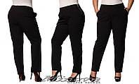 Комфортные женские брюки большого размера  50-56