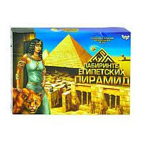 "Игра наст. бол. ""Лабиринты египетских пирамид"" ""ДАНКО ТОЙС"""