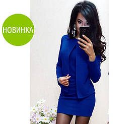 "Костюм ""Эсмик"": сукня+ жакет"