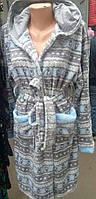 Красивый махровый халат на запах 44-50,доставка по Украине
