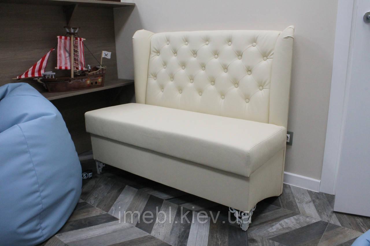 Мягкий диванчик для кухини или прихожей (Молочный))