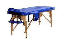 Массажный стол BodyFit 3 сегментный деревянный синий