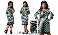 Платье женское рукав 3/4 трикотаж украшено кружевом Размеры 50 52 54 56