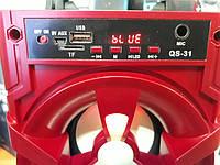 Портативная колонка QS-31, с подсветкой и bluetootch