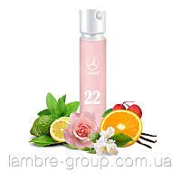 Духи Lambre № 22 (в стиле MADEMOISELLE COCO от Chanel) 1.2 ml