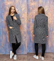 Кардиган-пальто женский  р.44-52 (серый)