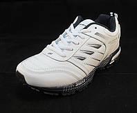 Кроссовки  Bona кожаные белые унисекс (бона)(р.36,37,41)