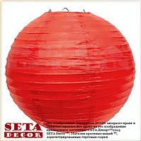 Уценка Китайский фонарик из рисовой бумаги красный d=40 см.