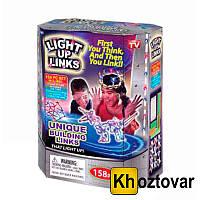 Детский светящийся конструктор Light Up Links