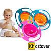 Детская тарелка-непроливайка Universal Gyro Bowl