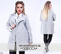 Пальто теплое шерсть 50-52, 54-56