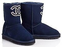 Зимняя обувь. Женские угги оптом. 84-1 Blue (6пар,36-41)