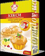 """Смесь для выпечки """"Кексы лимонные с рисовой мукой"""", 500 г"""