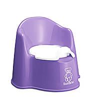 Горшок-кресло Babybjorn Potty Chair фиолетовый