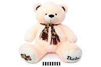 Мягкая игрушка Мишка с шарфом 1269\60 сидячий 60 см, молочный