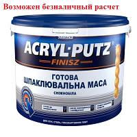 Шпатлевка ACRYL-PUTZ Финиш 1,5кг (готовая к примен.)(Снежка)