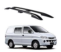 Рейлинги Hyundai H200 1997-2008 с металлическим креплением