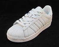 Кроссовки женские Adidas Superstar белые (р.37,39)