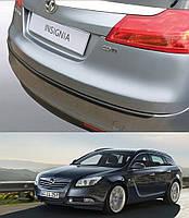 Накладка заднего бампера Opel Insignia Tourer 2008-2013 ALU