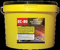 Полиуретановый лак для паркета и деревянных изделий ЕС-80 1л