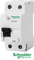 Устройство защитного отключения IDK 2р. 25А АС 30  Schneider Electric(УЗО)
