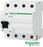 Устройство защитного отключения IDK 4р. 40А АС 30  Schneider Electric(УЗО)