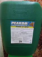 Удобрение для внекорневой подкормки озимых зерновых РЕАКОМ СР ЗЕРНО. Листовая подкормка зерновых культур.