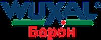 Удобрение Вуксал Борон Унифер Unifer (Германия)Фасовка 10л.
