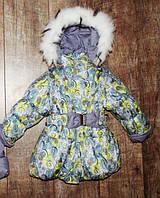 Зимняя куртка (на овчине)