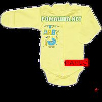 Детский боди с длинным закрытым рукавом р. 56 с начесом ткань ФУТЕР (байка) 100% хлопок ТМ Алекс 3188 Желтый А