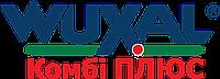 Удобрение Вуксал  Комби Плюс N-153, K2O-306, MgO-30, B-30 . Фасовка 10л. Wuxal / Unifer (Германия)