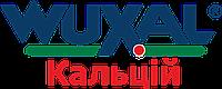 Удобрение Вуксал Кальций / Wuxal Са . Изготовитель УНИФЕР/AGLUKON (Германия). Фасовка 10л.