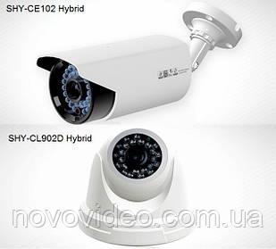 Гибридные камеры видеонаблюдения Holmes-PRO