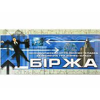 """Игра """"Биржа"""", укр., """"Технокомп"""" 0403"""