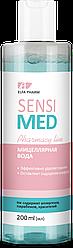 Мицеллярная вода для чувствительной кожи Sensi Med , 200 мл