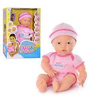 Кукла пупс Мой малыш Мила
