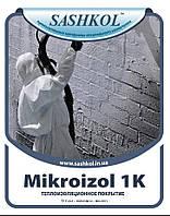 Теплоизоляционная краска Mikroizol 1K
