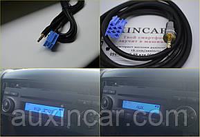 """кабель AUX для штатної магнітоли RCD2001 Volkswagen Крафтер"""":"""